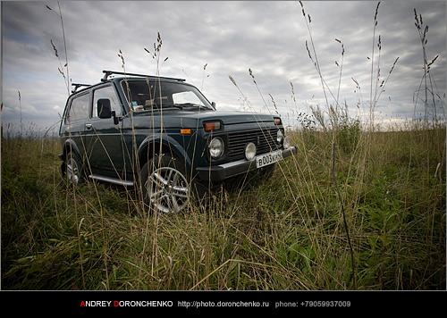 Фотограф Доронченко Андрей, Новокузнецк: Нива