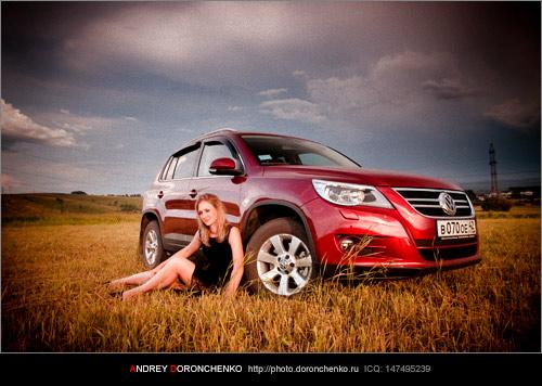 Фотограф Доронченко Андрей, Новокузнецк: Олеся и Volkswagen Tiguan (фотозатусили).